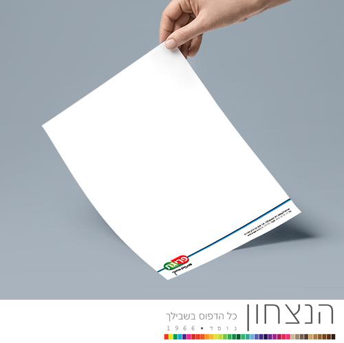 <p>נייר מחברות וחוברות עם לוגו עסקי</p>